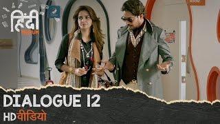 Hindi Medium : Dialogue Promo 12  | Irrfan Khan, Saba Qamar