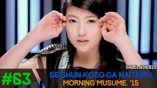 Jpop Oricon Chat Full Top 100 Of 2015 Part 1 [ 100-51 ] thumbnail