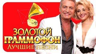 Леонид Агутин и Анжелика Варум - Лучшие песни - Русское Радио ( Full HD 2017)