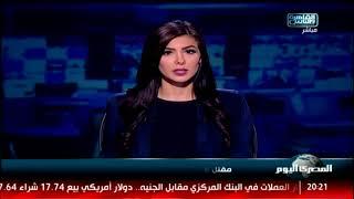مقتل 66 شخصا بتحطم طائرة ركاب إيرانية