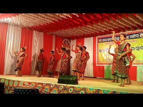 Jhuli Jhuli Asuche Odia Bhajana Video || Ssvm || Baliguda