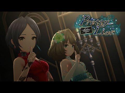 「デレステ」Pretty Liar (Game ver.) 速水奏、高垣楓 SSR