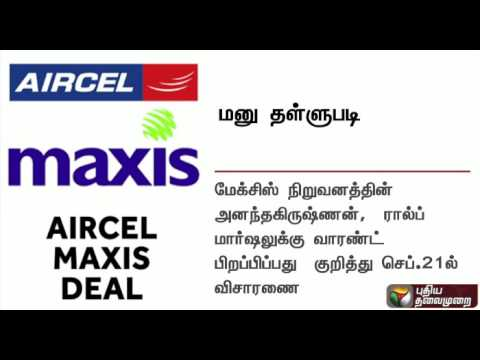 Aircel-Maxis case: Special CBI court rejects Maran brothers plea