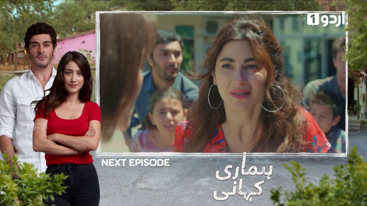 Hamari Kahani | Bizim Hikaya | Urdu Dubbing | Episode 123 | Teaser | Urdu1 | 03 July 2020