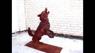 Собака - сварная скульптура  из металла