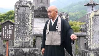 豊後森藩に関する歴史を玖珠町の方々にインタビューを行い現在の姿を探...