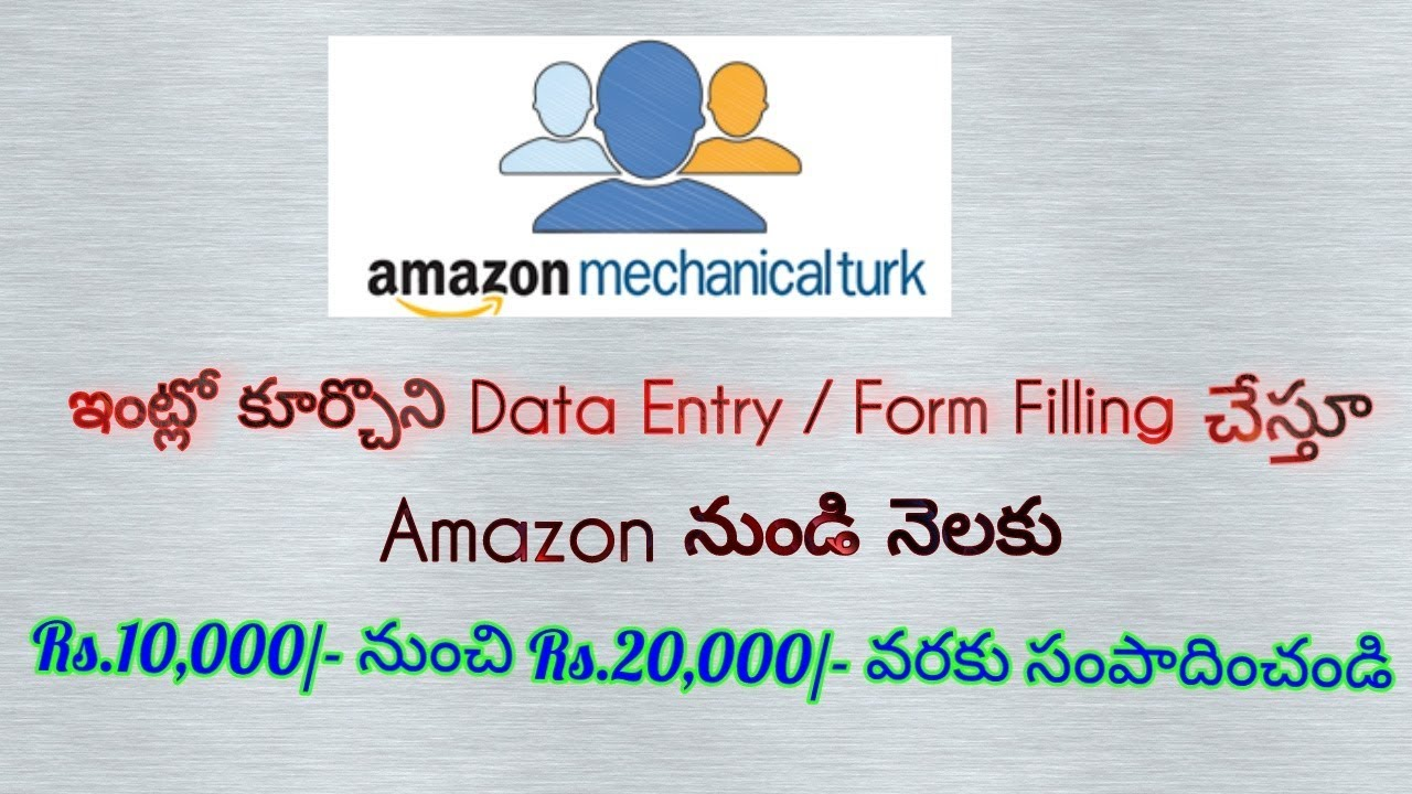 Earn Money With Amazon Form Filling Part Time Home Based Jobs ...