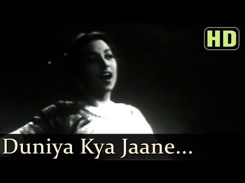 Duniya Kya Jaane Mera (HD) - Dillagi 1949 Songs - Suraiya - Naushad