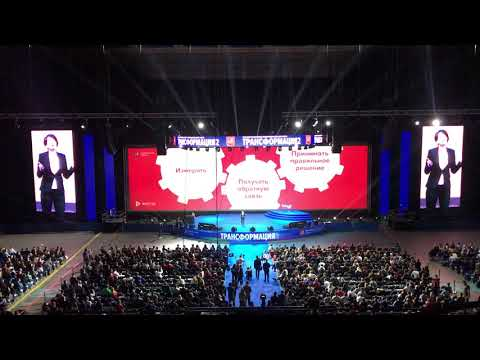 "Барно Турсунова в ""Олимпийском"" на форуме Трансформация2"