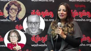 بالفيديو.. مي ممدوح: إذاعات ماسبيرو تشرف أي حد.. وشريف منير قدم 'كلمتين وبس' بشكل محترم