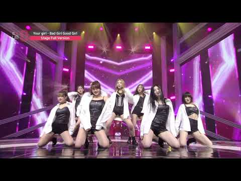 MIXNINE믹스나인 Your girl  Bad Girl Good Girlmiss A미스에이 Stage Full Ver
