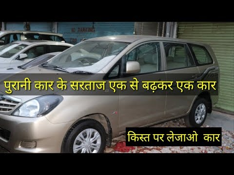 Biggest Old Car market in delhi//good condition and cheap price car/joshi road karol bagh car