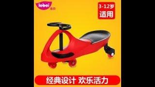 搖擺車| kids playground|車子|玩具車|玩具|孩子們的遊樂場|5歲