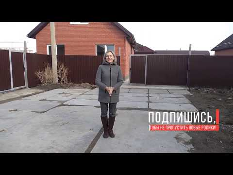 Дом в Краснодаре (ст. Марьянская) 89996329248