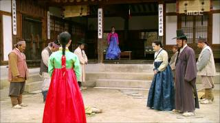 해를 품은 달 - Moon embracing the Sun, 2회 EP02, #10