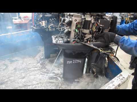 Мотор лодочный Yamaha 40VETO, б/у