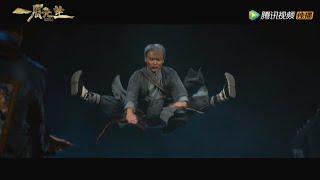 Trailer | 僵尸猛鬼夜半惊魂【一眉先生 Taoist Priest】