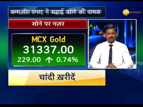 Commodities Live: Know how to trade in commodities market, May 23, 2018
