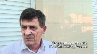 Задержание чиновника в Краснодаре