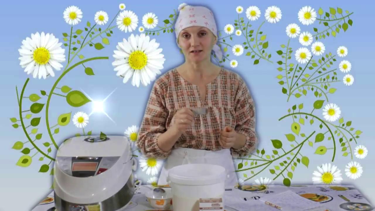 Состав, молоко нормализованное пастеризованное, закваска ( ацидофильные молочнокислые палочки и лактококки, закваска на кефирных грибках.