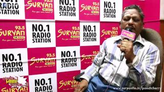 +2 Physics Exam Important Questions - Suryan FM Pondicherry