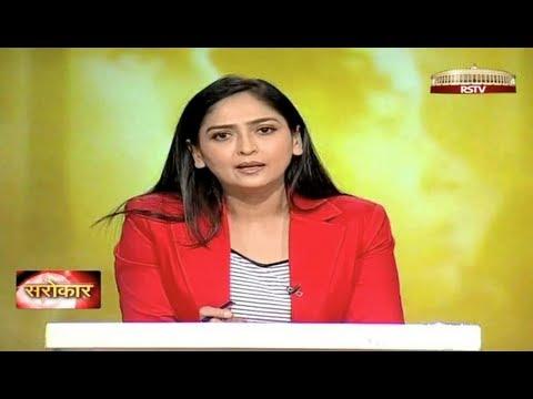 Sarokaar - Will Foreign Universities improve the standards of Indian education?