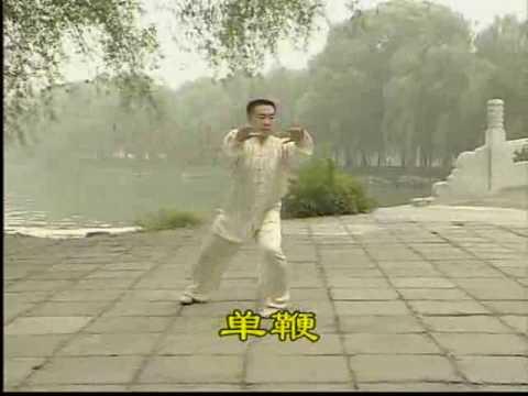 TaiJiQuan - Thái Cực Quyền 09
