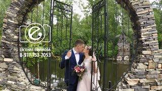 Олег и Анастасия. Свадебный клип
