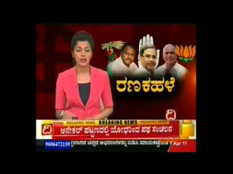 Manifesto Launch - Covered by all major TV Channels of Kannada