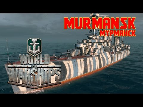 World of Warships - Murmansk Sees The Light