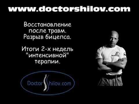Народная медицина - лечение растяжения сухожилий, связок