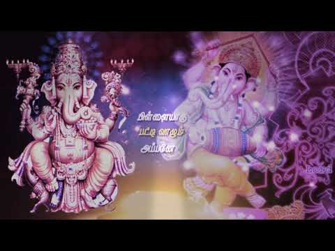 vinayagar_song_tamil_devotional_status_download