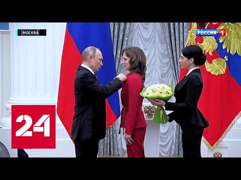 Москва. Кремль. 5