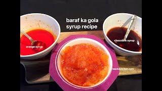 baraf ka gola syrup recipes | orange chocolate sharbat for gola/ice gola