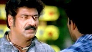 Bunny Movie || Allu Arjun Introduction Scene