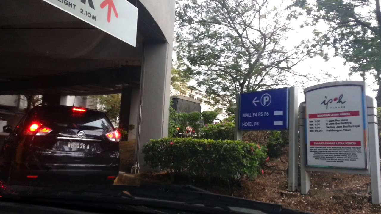 How to get into Weil Hotel car park