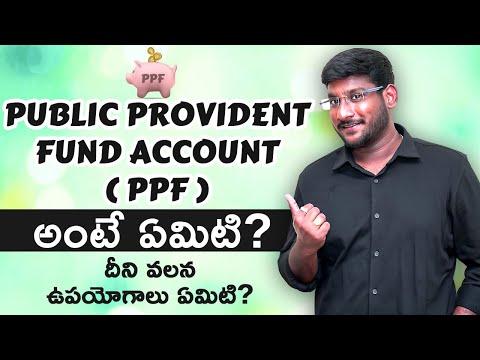 public-provident-fund-in-telugu---ppf-account-full-details-|-kowshik-maridi-|-indianmoney-telugu