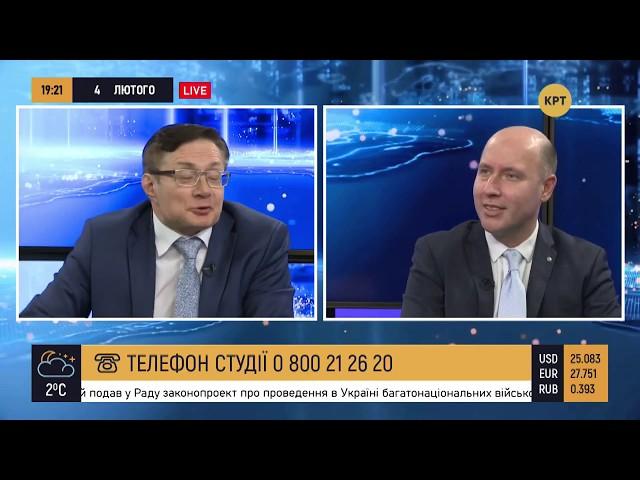 Анатолий Пешко. 150 депутатов останутся без работы