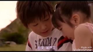 """Клип к дораме (фильму) • """"Мой старший брат слишком любит меня"""" • [продолжение] - Малыш"""
