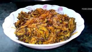 Crispy Karela Recipe | कारले फ्राय रेसिपी | Sweet and Sour Bitter Gourd Fry Recipe