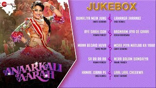 Anaarkali Of Aarah   Full Movie Audio Jukebox | Swara Bhaskar, Sanjay Mishra & Pankaj Tripathi