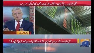 Geo Pakistan - 24 January 2019