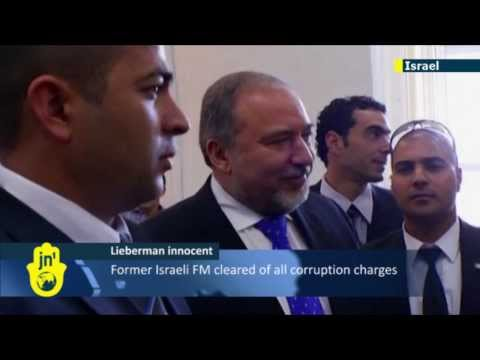 Avigdor Lieberman Not Guilty Verdict: Former Israeli foreign minister cleared of corruption charges