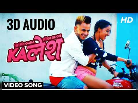 Kalesh । Millind Gaba, Mika Singh, Shagun Kaur। music times। New Hindi  2018। Punjabi mix