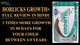 Horlicks Growth+ Powder Full Review-Uses | Best Powder For Growth Of Bones And Muscles For Our Child