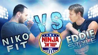 ניקו פיט נגד אדי סטייל - אתגר הגריזלי חוזר