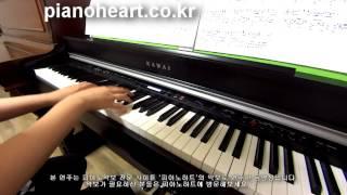 은가은(Eun Gaeun) - 슬픈바람(Sad Wind) 피아노 연주, 밤선비 ost
