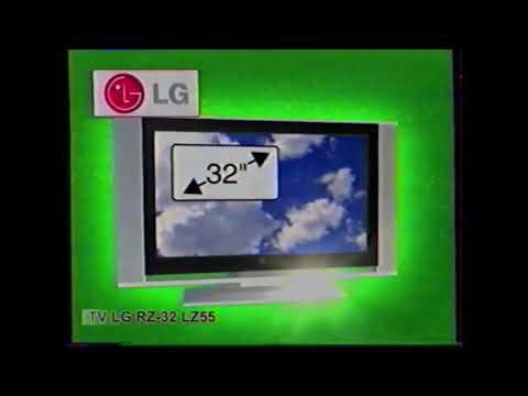 Реклама М видео 2006 Телевизор LG