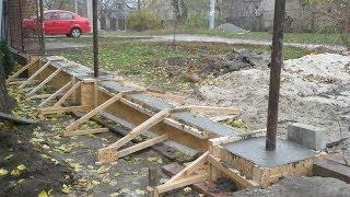 Фундамент под забор(Выполнен демонтаж старого, земляные работы, опалубка с армированием и заливка бетона. www.стяжка.dp.ua Тел..., 2013-11-09T16:59:46.000Z)