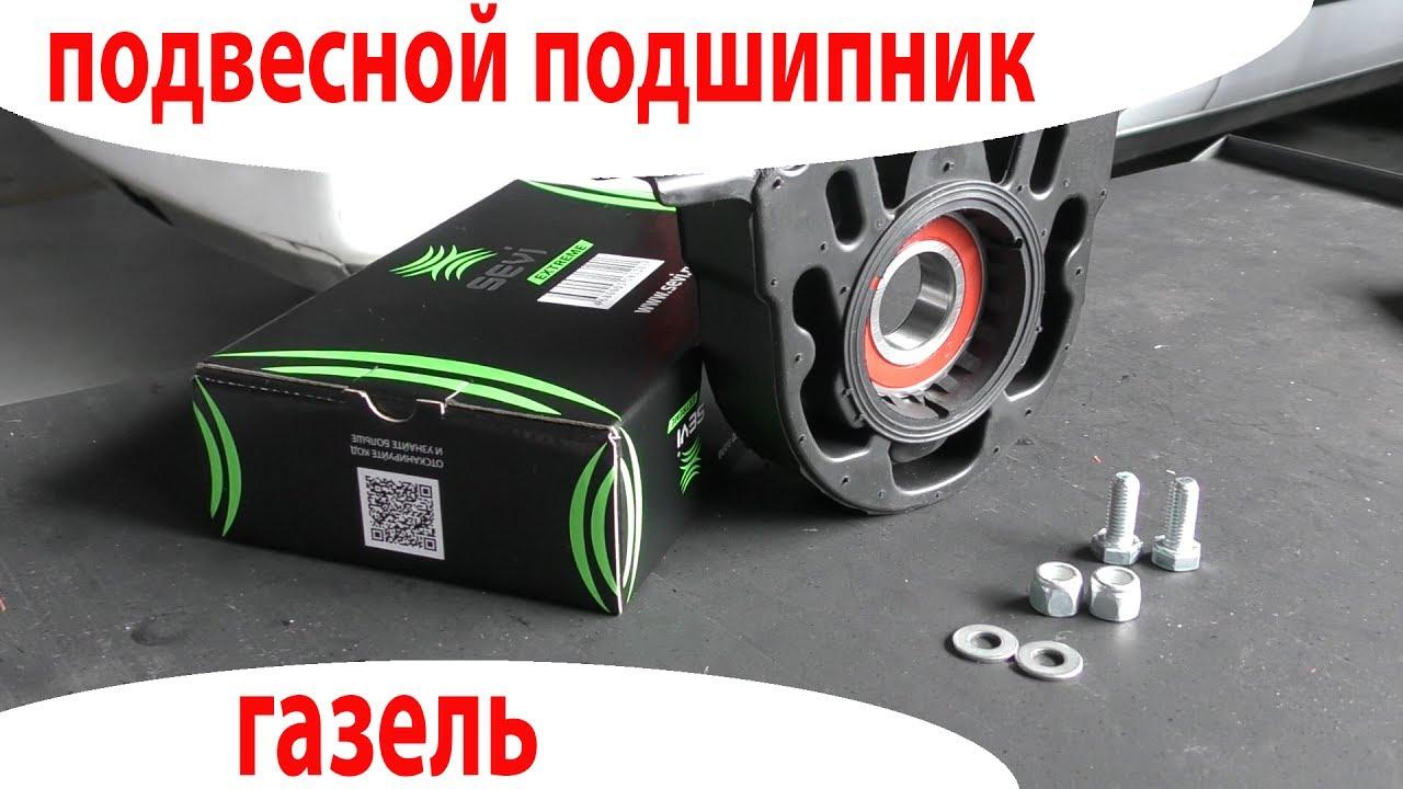 Купить моторное масло zic в интернет-магазине автомаг с доставкой и гарантией. Ознакомиться с. Применить. Моторное масло zic xq 5w40.